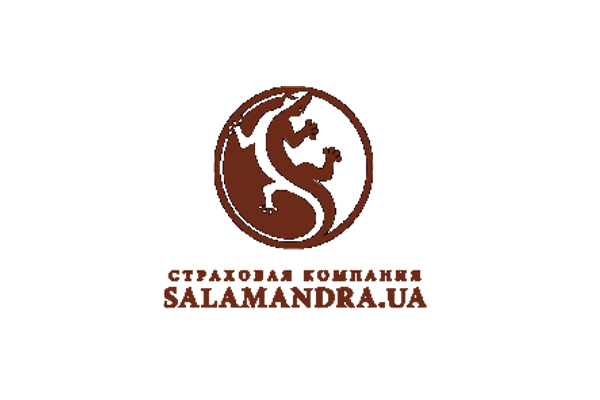 Страховая компания «Саламандра – Украина»