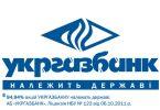 УкрГазБанк