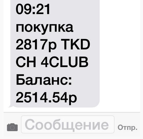 4club