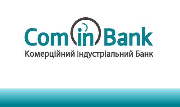 Коммерческий Индустриальный Банк (КомИнБанк)