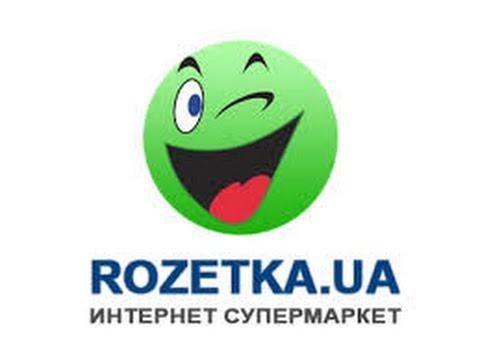 Розетка юа (Rozetka.ua) отзывы