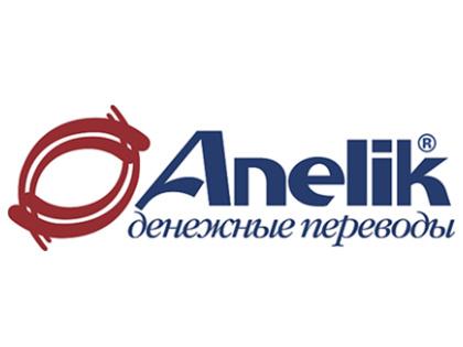 Денежные переводы Anelik