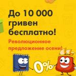 Dinero.ua