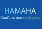 hamaha.net отзывы