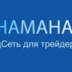 HAMAHA.NET