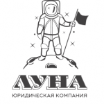 ООО ЮК ЛУНА