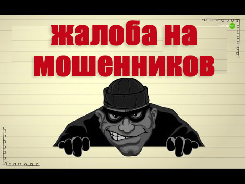 Мошенники украли деньги с карты Укрсиббанка через систему Платон