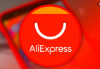 алиєкспрес