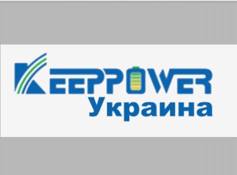 keeppower отзывы