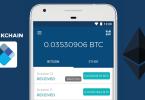 blockchain отзывы
