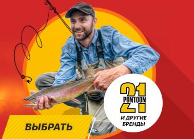 primanka.com.ua отзывы