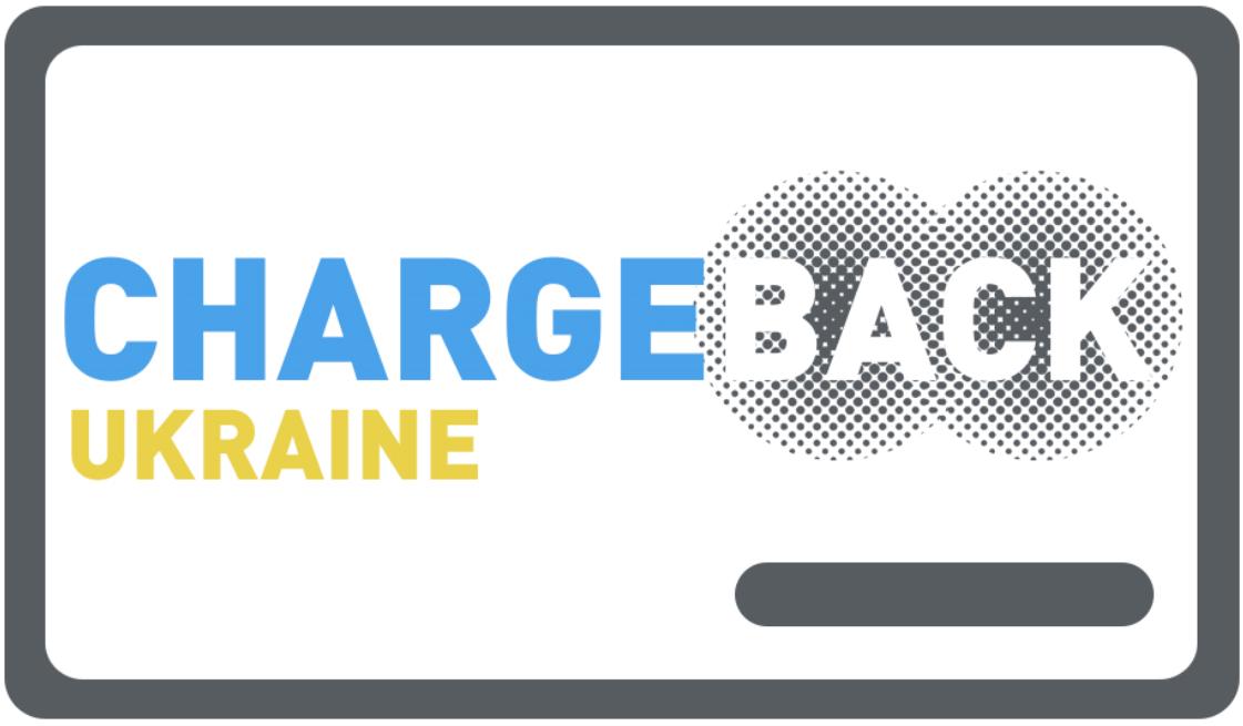 Чарджбек в Украине отзывы