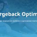 Chargeback Optimizer