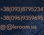 Интернет магазин Le Room