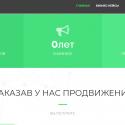 Aseom.ru - Александр Майборода