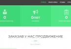 aseom.ru продвижение отзывы