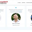 Traders-chargeback.com.ua