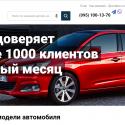 Интернет-магазин MRZ Auto
