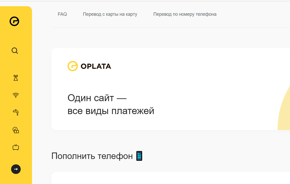 oplata.com