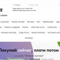 xtron.site