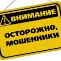 Инстаграм - магазин evascode.ua кидалы