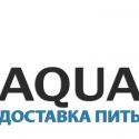 Aquadel - доставка питьевой воды в Харькове