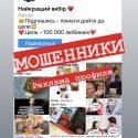 Осторожно! memos.style кидает людей на деньги в Инстаграм