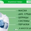 Интернет-магазин «ПрофиМедУкраина»
